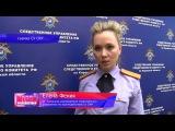 Сводка. Застрелил 17-летню девушку в Котельничском районе. Место происшествия 20.12...