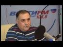 Предприниматель требует у Даллакяна 1 млн рублей