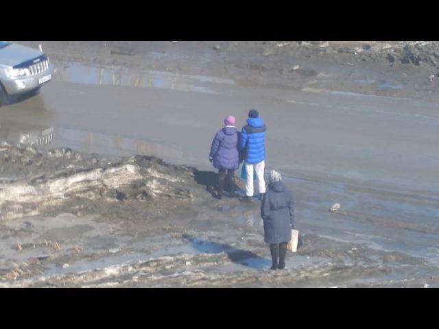ЧП Сибирь | рейд по бездорожью: март в НСО - пешеходы в лужах