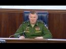 Вести.Ru: Генштаб РФ: пока боевики сдаются, США готовят удары по сирийским войскам