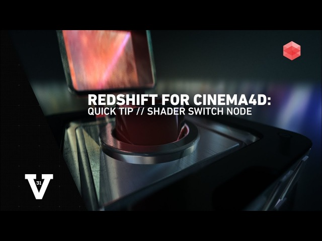 Redshift for Cinema4D: Shader Switch Quick Tip