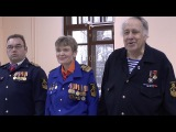 Поздравление командора В.П.Крапивина на первом сборе в новом помещении отряда
