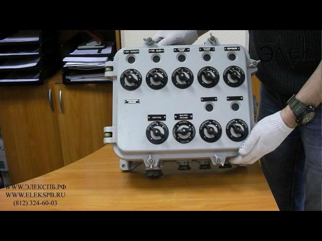 Коммутатор сигнальных огней КСК, купить коммутатор К31, КСК5, КСК7, КСКП7, К101, К102