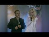 Натали и Аркадий Хоралов - Новогодние Игрушки