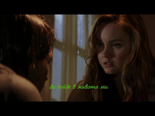 Форинър - Чаках момиче като теб (BG subs) - HD 1080p