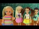 ТЫ МНЕ БОЛЬШЕ НЕ ПОДРУГА! Мультик Барби Школа Куклы Игрушки для девочек