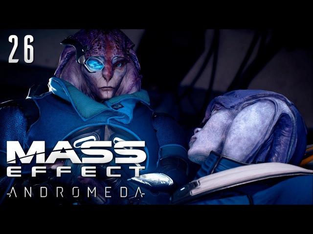 Прохождение Mass Effect Andromeda - Скелеты в шкафу 26