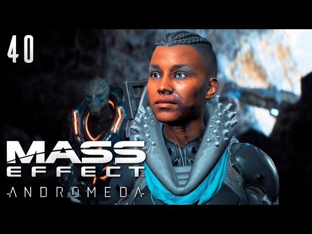 Прохождение Mass Effect: Andromeda - Хранилище Кадары 40