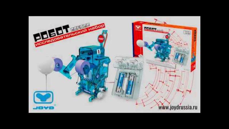 ECK 011 Робот Боксер JoyD