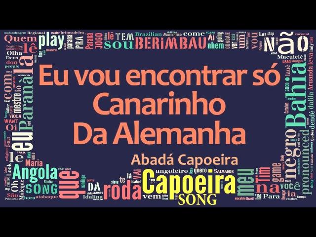 Eu vou encontrar só canarinho da Alemanha Abadá Capoeira Song