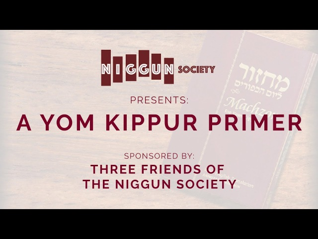 Yom Kippur Primer - Seven Songs from the Yom Kippur Prayers - יום כיפור