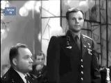Юрий Гагарин, Новогоднее выступление, 1963, Москва, СССР.