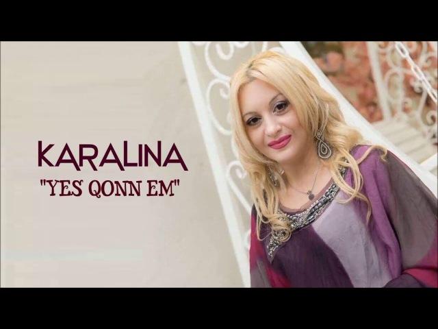 Karalina Yes Qonn em Cover Ishtar Alabina Salma Ya Salama Armenian Version New 2018