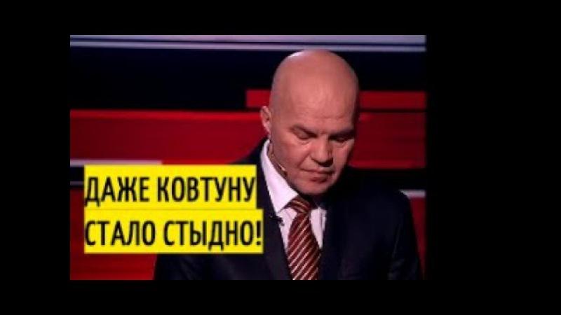 Жириновский про страну тупоголовых кастрюль! До слёз!