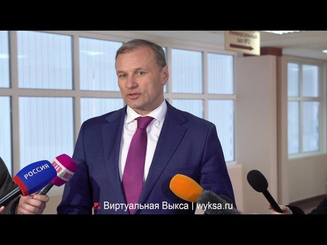 Торжественное открытие ФОК Баташев Арена