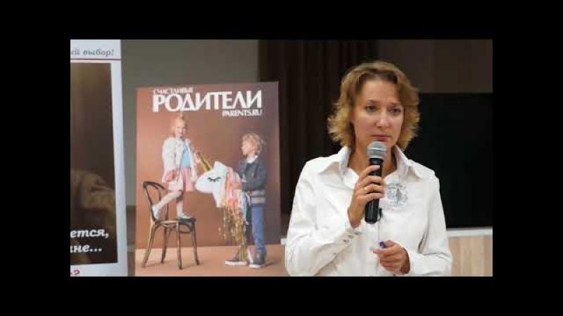 Елена Журек Сказкотерапия искусство создавать умные сказки