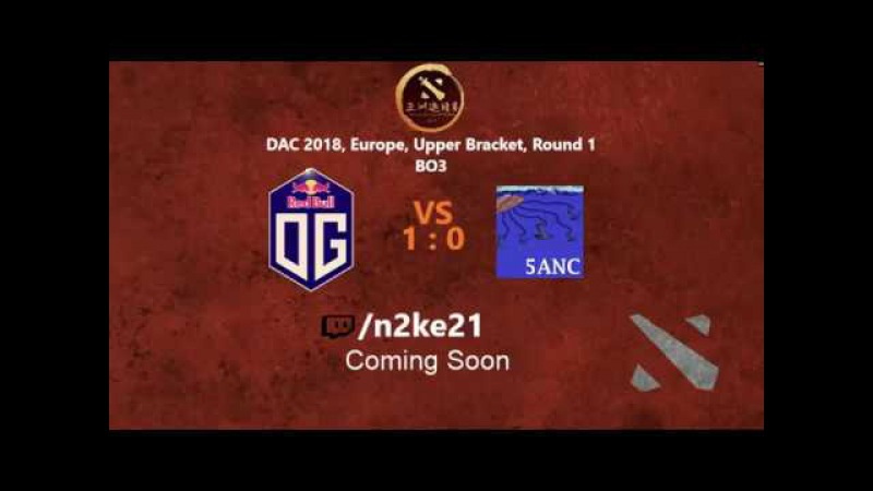 OG vs 5Anchors DAC 2018, Europe, Upper Bracket, Round 1 Игра 2 (n2ke)