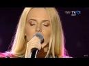 The Humans - Goodbye | Semifinala Eurovision 2018 de la Sighişoara