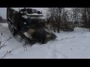 Проедет ли Урал 4320 там, где застрял Зил 131 ?
