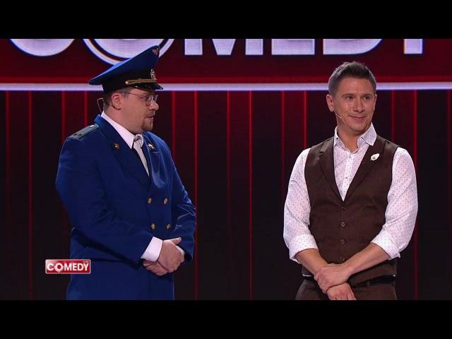 Камеди Клаб • 13 сезон • Камеди Клаб, 13 сезон, 40 выпуск (17.11.2017)