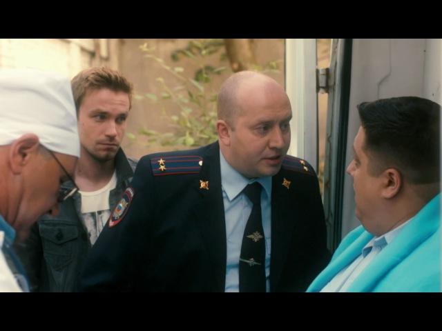 Полицейский с Рублёвки • 2 сезон • Полицейский с Рублёвки, 2 сезон, 2 серия (23.05.2017)