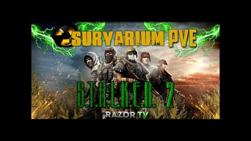 В Survarium добавили PvE миссии! Долгожданный STALKER 2 или клон и замена Warface?!