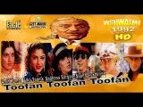 Toofan ((Eagle Jhankar)) Vishwatma(1992))_with GEET MAHAL