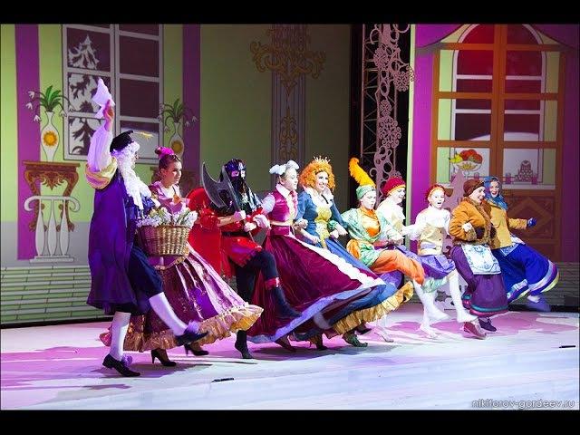 Новогодняя Сказка Двенадцать Месяцев Московский детский театр Бемби
