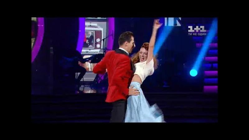 Олександр Скічко та Анна Паламарчук - Джайв - Танці з зірками