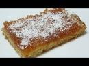 Простой и очень вкусный пирог с повидлом к чаю Порадуйте своих близких и гостей