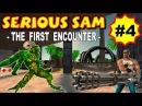 Serious Sam The First Encounter Метрополис ВСЕ СЕКРЕТЫ часть 4 прохождение