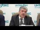 Павел Грудинин после выборов ответил на вопросы журналистов