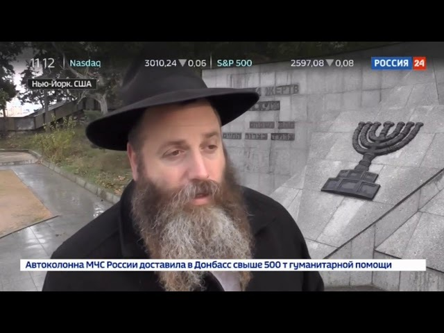 Крым наш! Крым признали российским на всемирном еврейском конгрессе в США
