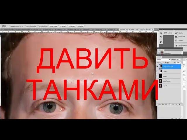 ИМ НУЖНЫ НАШИ ДЕТИ Ползущие во власть в России