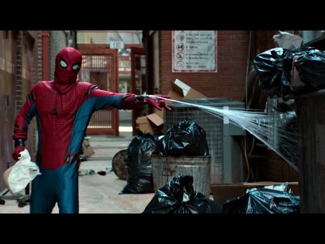 Дружелюбный сосед Человек-паук. Камео Стэна Ли. Человек-паук: Возвращение домой. 2017