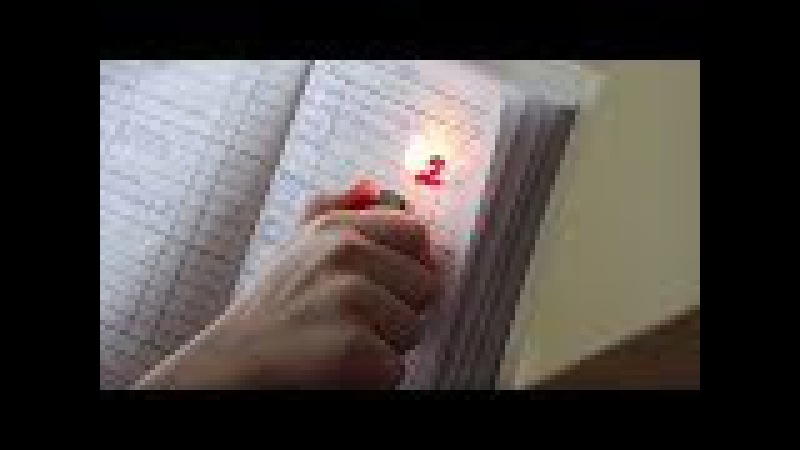 Как удалить двойку Электронный Дневник Школа ру