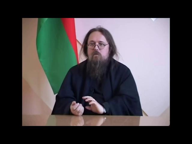 Андрей Кураев Рождение науки инквизиция и охота на ведьм звук
