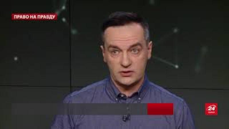 Право на правду. Як судді Майдану продовжують служити на вигоду владі