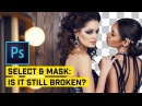 NEW v OLD Is Select Mask BETTER Photoshop CC 2018