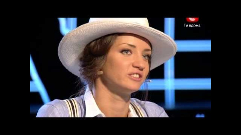 Танцуют все 5 Евгений Дедюк