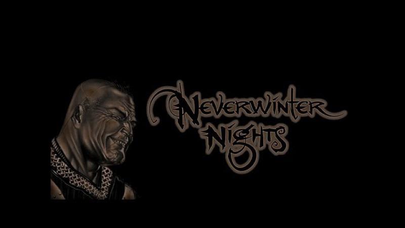 Neverwinter nights разбитое_зеркало