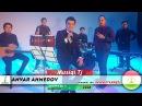Анвар Ахмедов - Алам алам 2018 | Anvar Ahmedov - Alam alam 2018