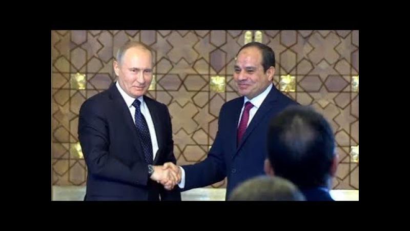 11.12.2017 Путин и Сиси: Итоги переговоров в Каире