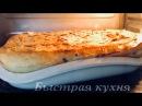 Творожная запеканка с изюмом в духовке Мини-печи GFgril.