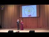 Церемония закрытия Конкурса. Объявление победителя, награждение участников и л ...
