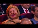 Большой бенефис Заслуженной артистки России Елены Степаненко 08.03.2018.