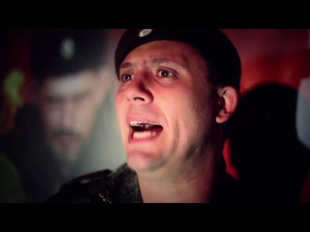Bojujte bratia - Roman Razum (skupina Novorusko)