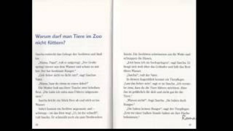 Читаем по-немецки - 002 - Warum darf man Tiere im Zoo nicht füttern?