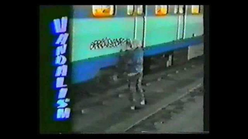 Vandalism [1996] Graffiti Spanish