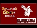 Аркадный Обзор № 3 13 Rocketbirds Hardboiled Chicken Розыгрыш игры